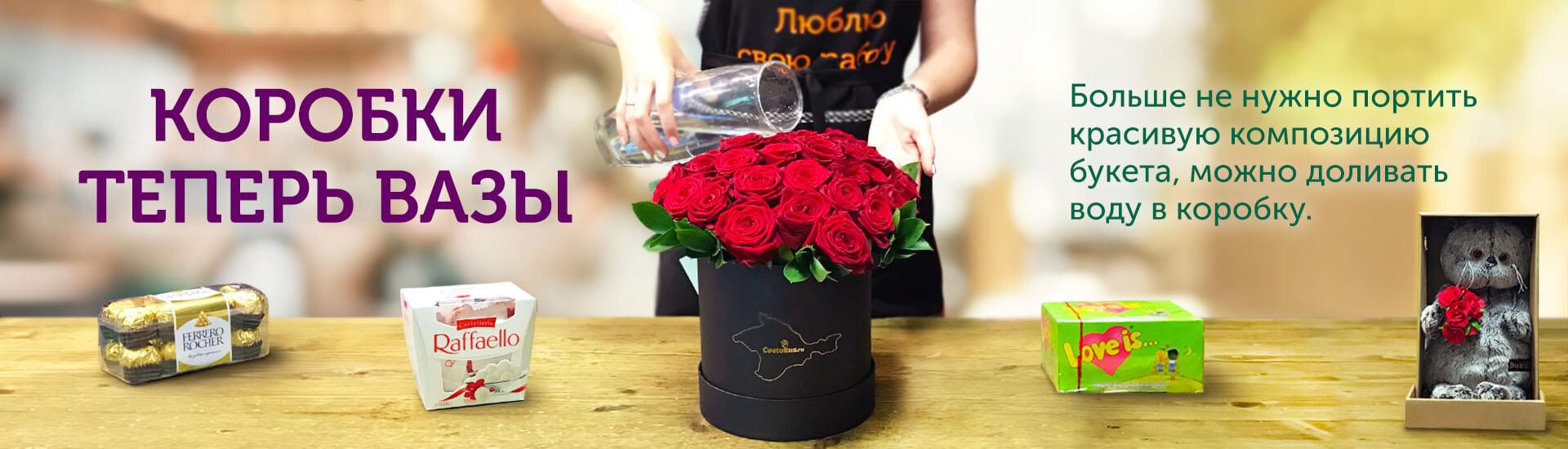 korobka-vaza