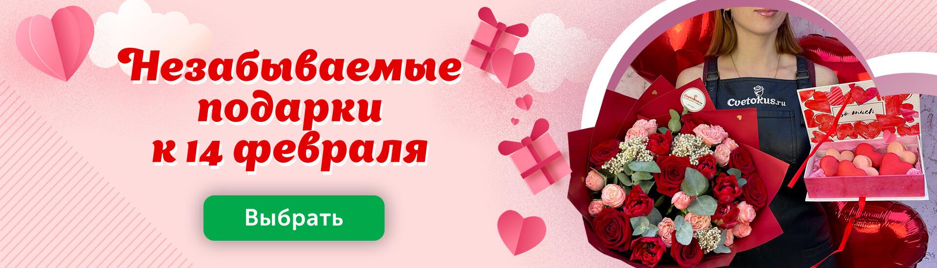 valentinday