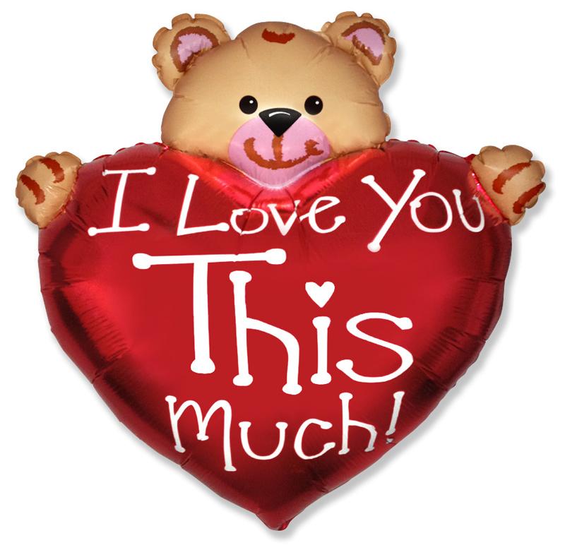 Шар 97 см Медвежонок с большим сердцем