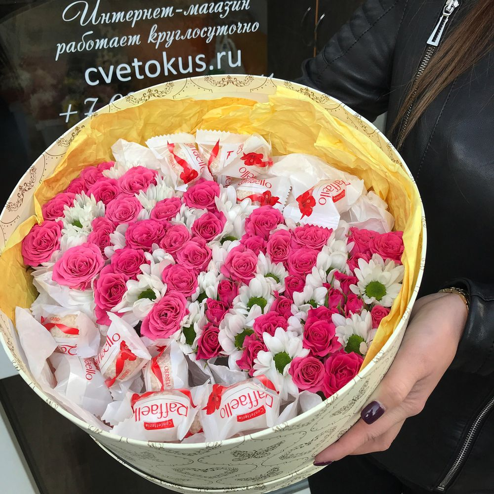 "FlowerBox ""Маме"""